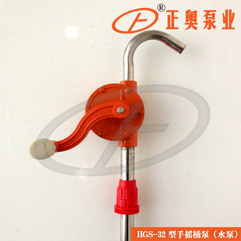 hgs-32型手摇水泵桶泵
